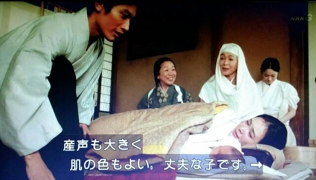 f:id:morifumikirikita319:20170312234836j:image