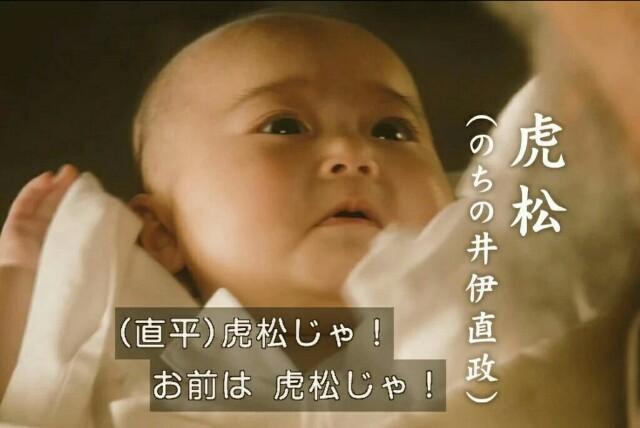 f:id:morifumikirikita319:20170312234939j:image