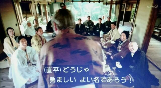 f:id:morifumikirikita319:20170313080302j:image