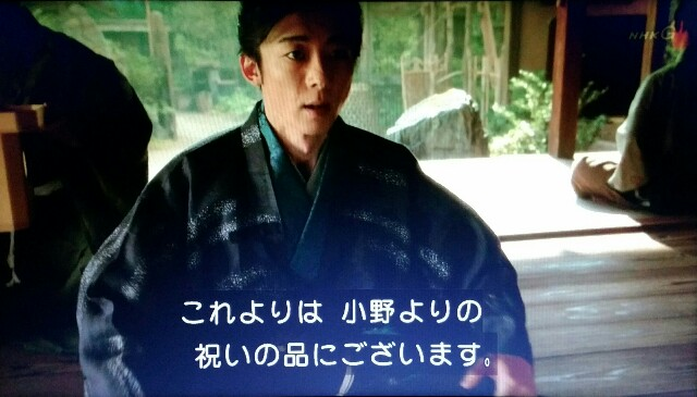 f:id:morifumikirikita319:20170313080432j:image