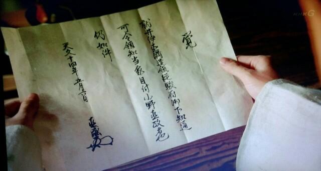 f:id:morifumikirikita319:20170313080446j:image