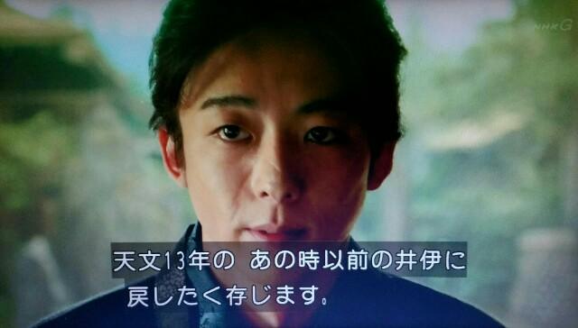 f:id:morifumikirikita319:20170313080515j:image