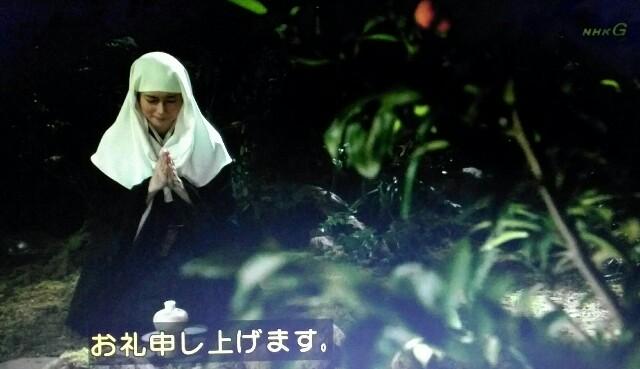 f:id:morifumikirikita319:20170313080639j:image