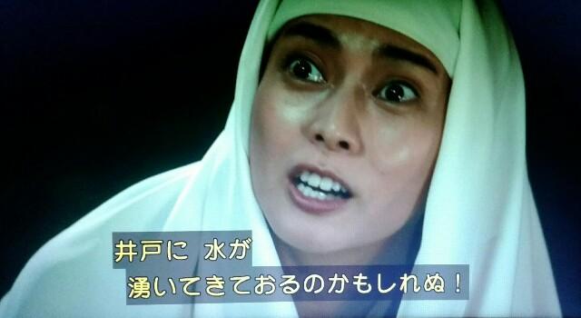f:id:morifumikirikita319:20170313080702j:image