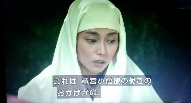 f:id:morifumikirikita319:20170313080743j:image