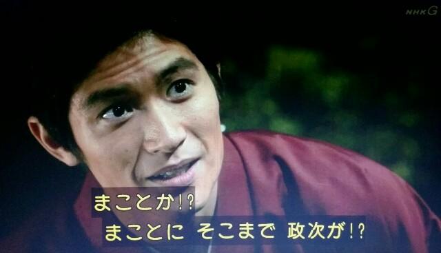 f:id:morifumikirikita319:20170313082014j:image