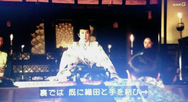 f:id:morifumikirikita319:20170313082036j:image