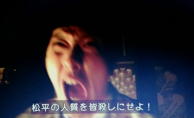 f:id:morifumikirikita319:20170313082122j:image