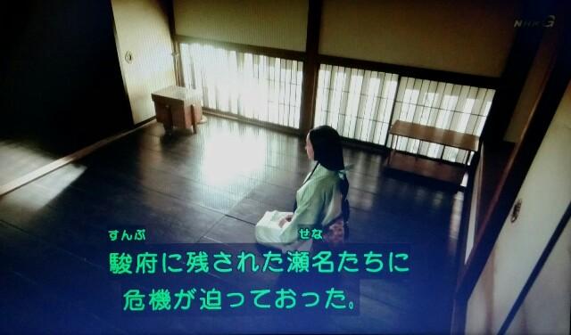 f:id:morifumikirikita319:20170313082143j:image