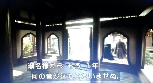 f:id:morifumikirikita319:20170313083202j:image