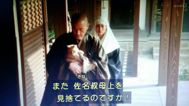 f:id:morifumikirikita319:20170313083215j:image