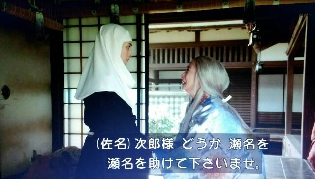 f:id:morifumikirikita319:20170313083323j:image