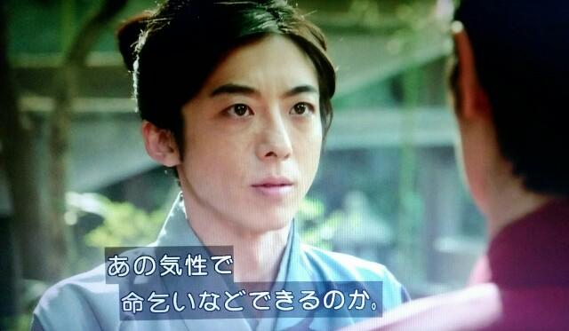 f:id:morifumikirikita319:20170313084321j:image