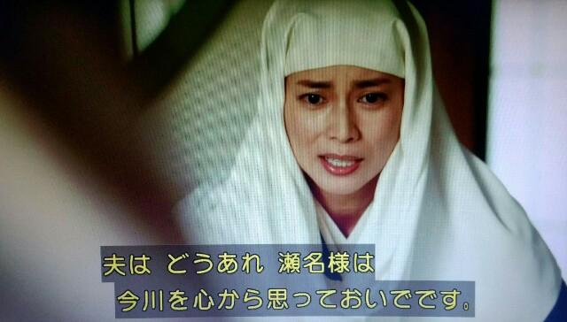 f:id:morifumikirikita319:20170313084404j:image