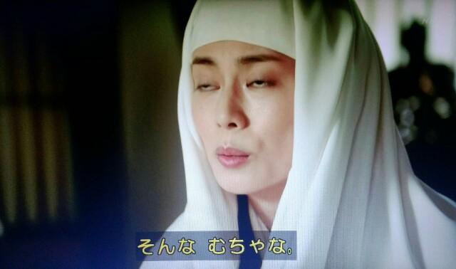 f:id:morifumikirikita319:20170313084426j:image
