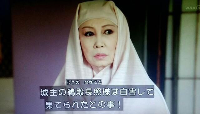 f:id:morifumikirikita319:20170313084446j:image