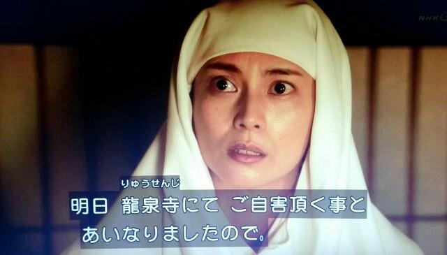 f:id:morifumikirikita319:20170313085439j:image