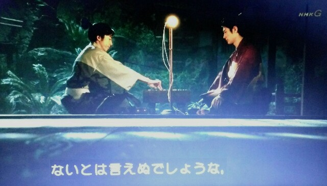 f:id:morifumikirikita319:20170313085521j:image
