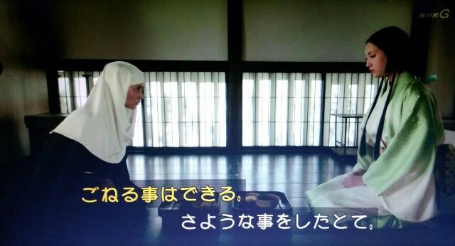 f:id:morifumikirikita319:20170313090319j:image