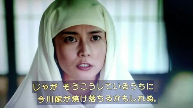 f:id:morifumikirikita319:20170313090332j:image