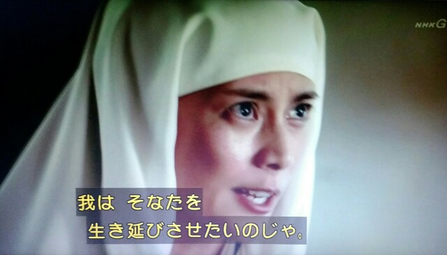 f:id:morifumikirikita319:20170313090356j:image