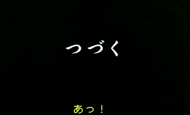 f:id:morifumikirikita319:20170313091641j:image