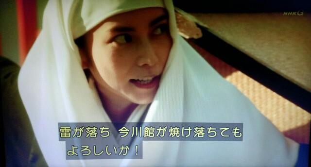 f:id:morifumikirikita319:20170313093316j:image