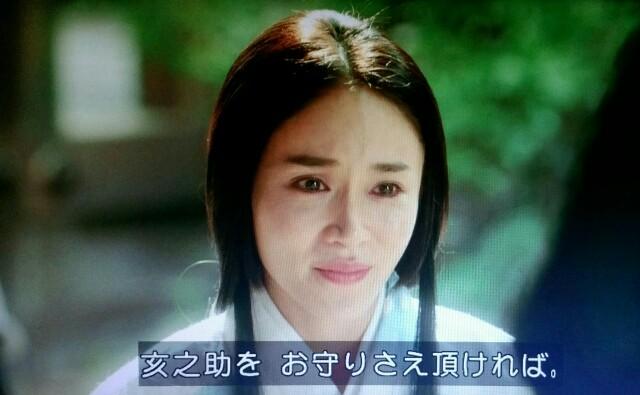 f:id:morifumikirikita319:20170313125851j:image