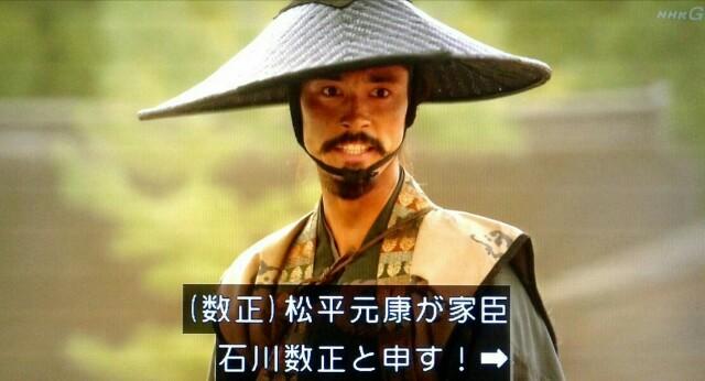 f:id:morifumikirikita319:20170319211138j:image