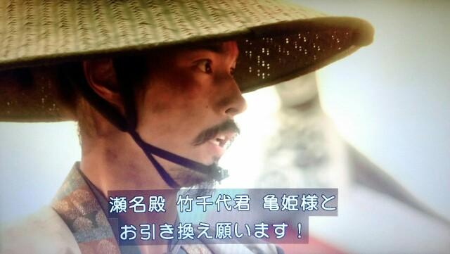 f:id:morifumikirikita319:20170319211221j:image