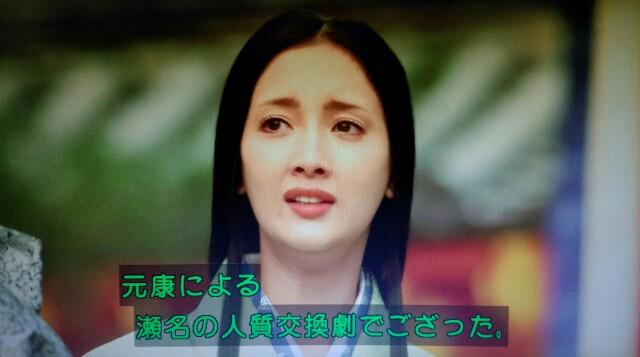 f:id:morifumikirikita319:20170319211248j:image