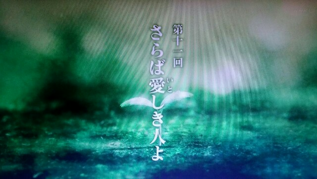 f:id:morifumikirikita319:20170319211308j:image