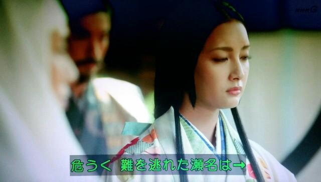 f:id:morifumikirikita319:20170319214532j:image