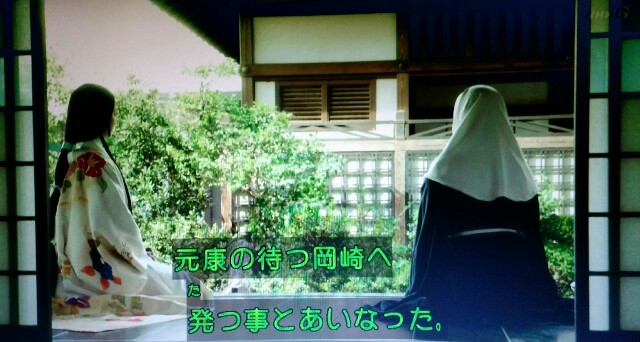 f:id:morifumikirikita319:20170319214550j:image