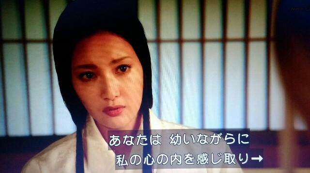 f:id:morifumikirikita319:20170319214606j:image