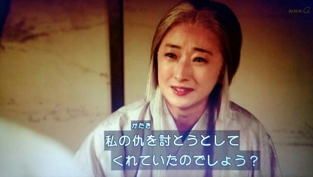 f:id:morifumikirikita319:20170319214628j:image