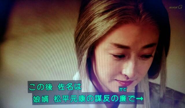 f:id:morifumikirikita319:20170319214648j:image