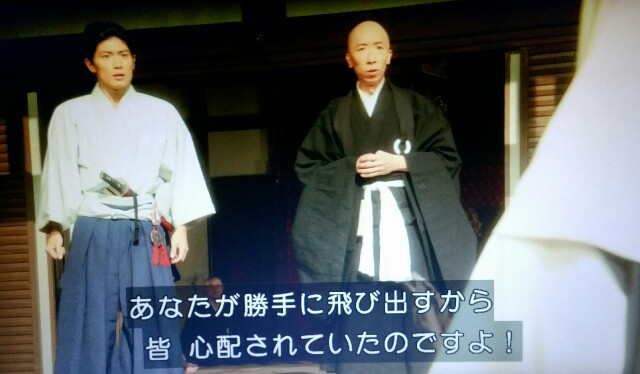 f:id:morifumikirikita319:20170319215834j:image