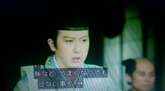 f:id:morifumikirikita319:20170319215926j:image