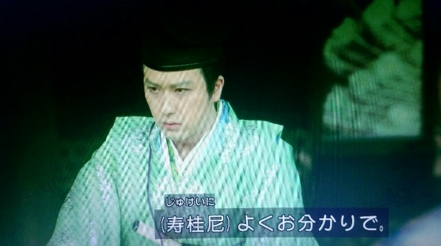 f:id:morifumikirikita319:20170319215951j:image