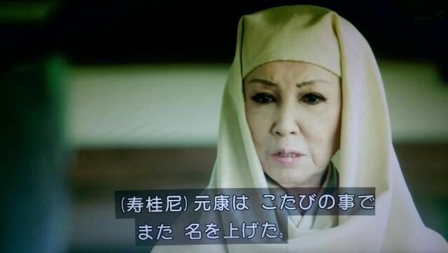 f:id:morifumikirikita319:20170319220005j:image