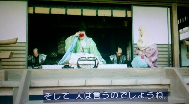 f:id:morifumikirikita319:20170319220026j:image