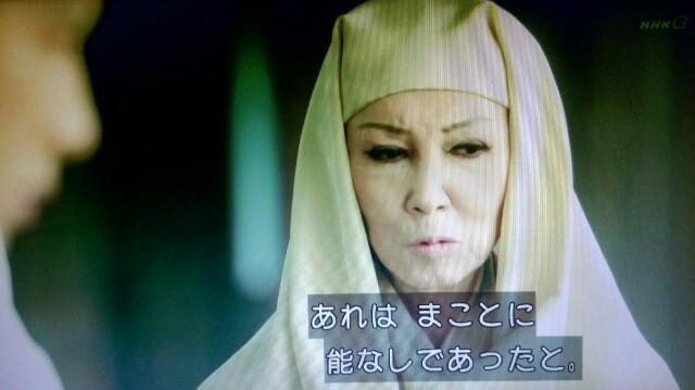 f:id:morifumikirikita319:20170319220040j:image
