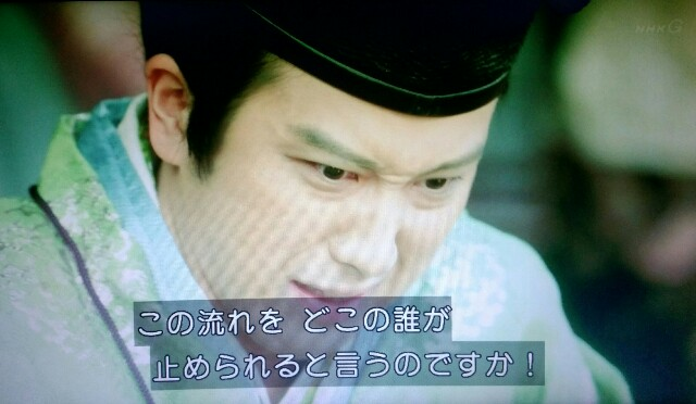f:id:morifumikirikita319:20170319220052j:image