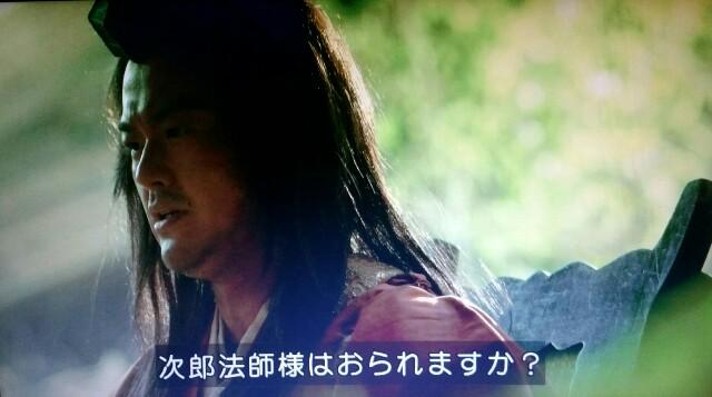 f:id:morifumikirikita319:20170319220724j:image
