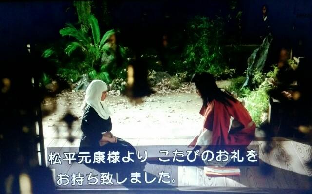 f:id:morifumikirikita319:20170319220737j:image