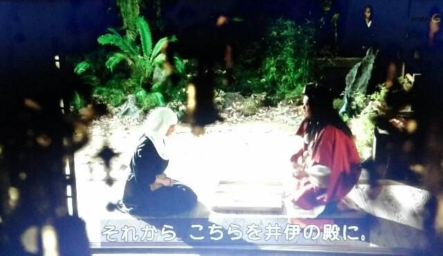 f:id:morifumikirikita319:20170319220750j:image