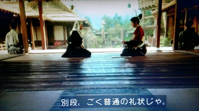 f:id:morifumikirikita319:20170319220838j:image