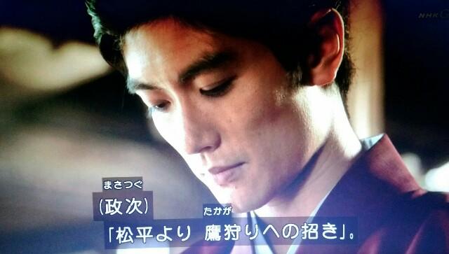 f:id:morifumikirikita319:20170319225017j:image