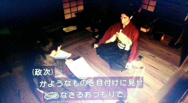 f:id:morifumikirikita319:20170319225029j:image